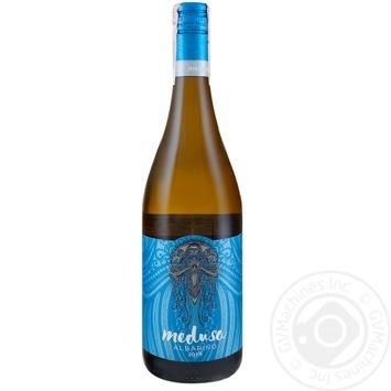 Вино Medusa Альбариньо белое сухое 12,5% 0,75л