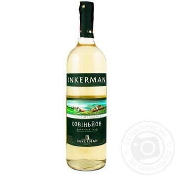 Вино Inkerman Колекція молодих вин Совіньйон біле сухе 13% 0,7л - купити, ціни на Novus - фото 1