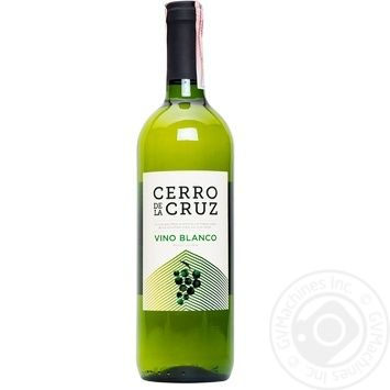 Вино белое Серро дэ ля Крус Бланко виноградное натуральное сухое 11% 0,75л
