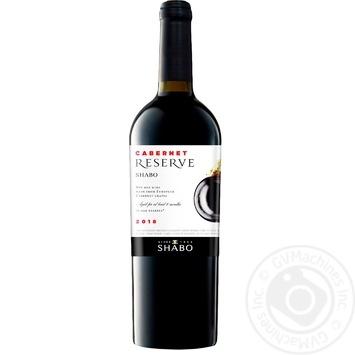 Вино Shabo Cabernet Reserve красное сухое 13% 0.75л