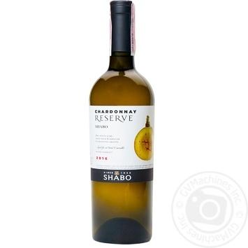 Вино Shabo Chardonnay Reserve белое сухое 13% 0,75л - купить, цены на Фуршет - фото 2
