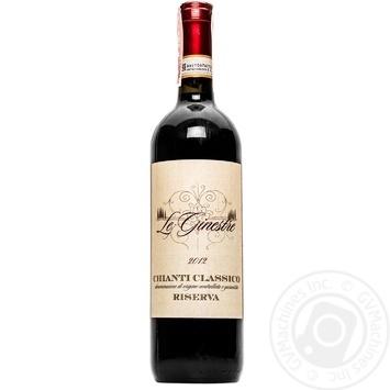 Вино Le Ginestre Chianti Classico Riserva красное сухое 13% 0,75л