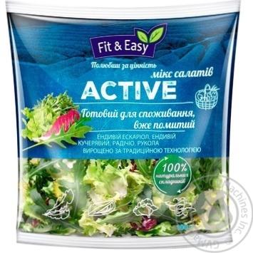 Салат Fit&Easy Мікс Актив різаний 180г - купити, ціни на Novus - фото 1