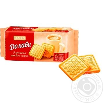 Roshen For Coffee With Melted Milk Aroma Cookies 185g