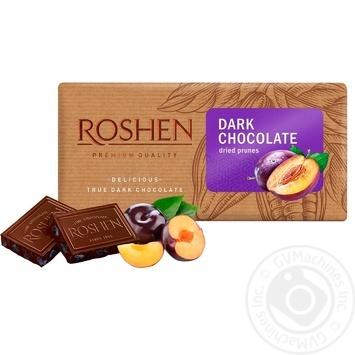 Шоколад Roshen чорний з чорносливом 90г - купити, ціни на Метро - фото 1