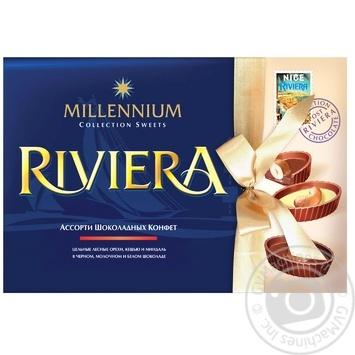 Цукерки Millennium Riviera 250г