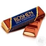 Roshen Creme Brulee Chocolate Bar 43g