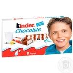 Kinder milk chocolate 100g