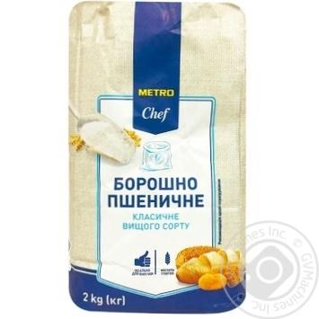 Мука METRO Chef пшеничная в/с 2кг - купить, цены на Метро - фото 1
