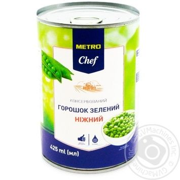 Metro chef canned pea 425ml - buy, prices for Metro - image 1