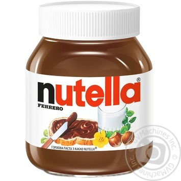 Hazelnut and cocoa spread Nutella® 630g