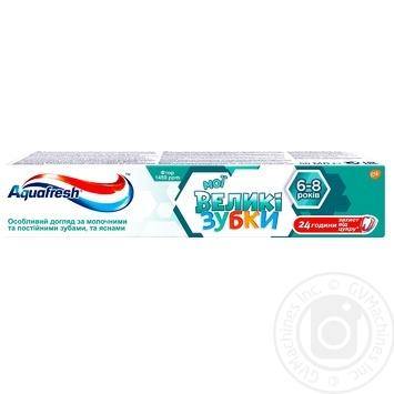 Aquafresh My Big Teeth Toothpaste - buy, prices for CityMarket - photo 1