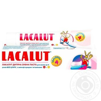 Lakalut Toothpaste for babies up to 4 years 50ml - buy, prices for Novus - image 1