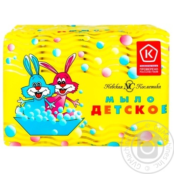 Nevskaya Cosmetica baby soap 4pcs 100g - buy, prices for Auchan - photo 5