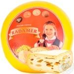 Сыр Polish Cheese Радомер 45% весовой