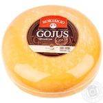 Сыр Rokiskio Gojus пармезан твердый 40% весовой