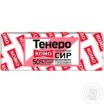 Komo Tenero 50% Cheese by Weight