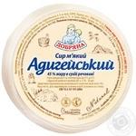Dobryan Adygea 45% Soft Cheese by Weight