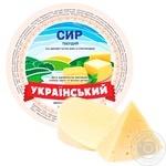 Сыр Пастораль Украинский твердый 50% весовой