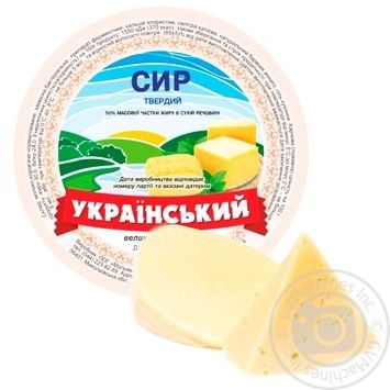 Pastoral Ukrainian 50% Cheese by Weight