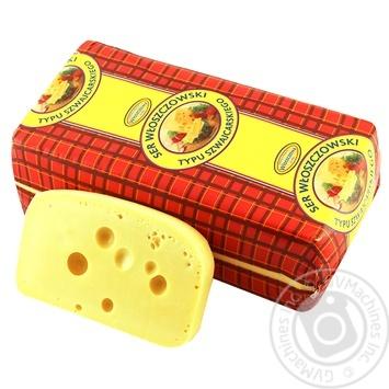 Сир Wloszczowa Влощовський Швейцарський 45% ваговий