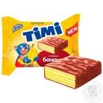 Цукерки Konti Тімі вафельні із смаком банана вагові