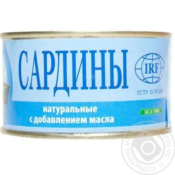 Сардини ІРФ натуральні з додаванням олії 230г