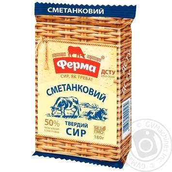 Сыр Ферма Сметанковый твердый 50% 180г - купить, цены на Novus - фото 2