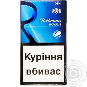 Сигареты Rothmans Royals Demi Blue Exclusive - купить, цены на Фуршет - фото 1