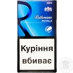 Цигарки Rothmans Royals Demi Blue Exclusive