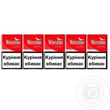 Сигареты винстон классик купить сигареты винстон мелкий оптом