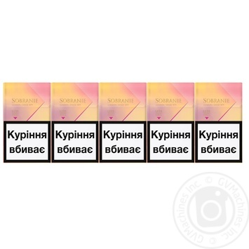 Сигареты Sobranie KS SS Golds - купить, цены на Метро - фото 1