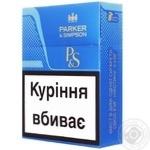 Сигареты Parker & Simpson Blue - купить, цены на СитиМаркет - фото 1