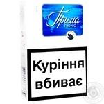 Сигареты Прима Люкс синяя