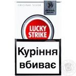 Цигарки Lucky Strike Silver - купити, ціни на Novus - фото 1