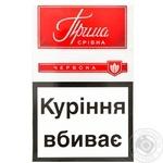 Prima Silver Red Cigarettes