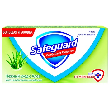 Антибактериальное мыло Safeguard Нежный уход с Алоэ 125г - купить, цены на Метро - фото 1