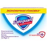 Мыло туалетное Safeguard Классическое Ослепительно белое 5шт 70г - купить, цены на МегаМаркет - фото 1