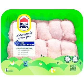 Nasha Ryaba chilled сhicken thigh meat (packaging ~1,1 kg) - buy, prices for Metro - image 1