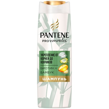 Pantene Pro-V Strengthening shampoo from roots to tips 300ml
