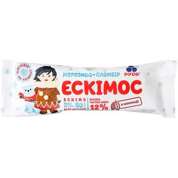 Морозиво Рудь Ескімос пломбір-ескімо в шоколаді 80г