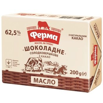 Ferma Butter chocolate 62,5% 180g - buy, prices for Furshet - image 1