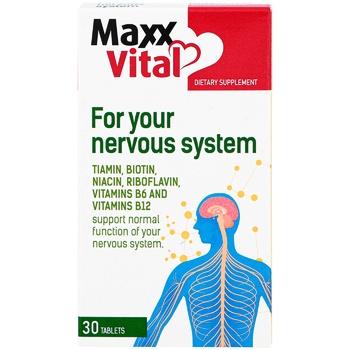 Диетическая добавка  Maxxvital для нервной системы 7,2г - купить, цены на Фуршет - фото 1