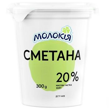 Molokiya Sour Cream 20% 330g - buy, prices for Furshet - image 1