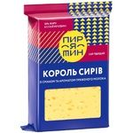 Pyryatyn Korolʹ syriv Cheese solid with the taste and aroma of baked milk 50% 220g - buy, prices for Auchan - photo 1