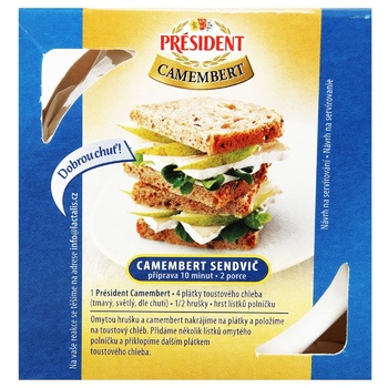 President Camembert Soft Cheese 60% - buy, prices for EKO Market - photo 2