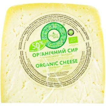 Organic Milk Cheese Ukrainian solid organic 50%