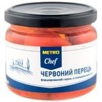 Червоний перець Metro Chef фарширований сиром 280г