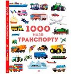 1000 transport names Book