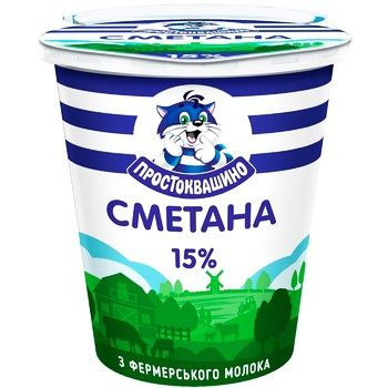 Prostokvashino Sour cream 15% 340g